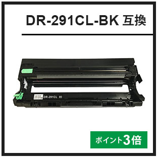 DR-291CL-BK