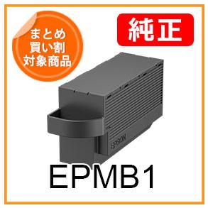 EPMB1