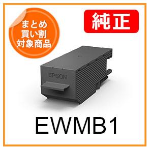 EWMB1