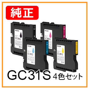GC31S(4色セット)