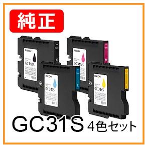GC31S(4色セット)リコー純正インク