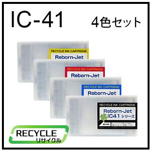 IC41(再生インク)