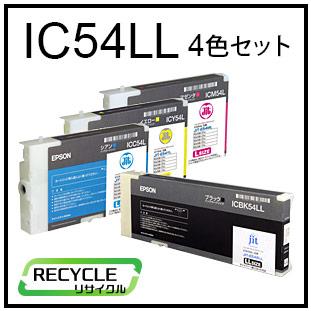 IC-54LL(4色セット)