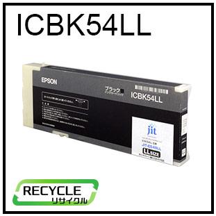 IC-BK54LL(ブラック)