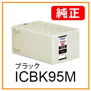 ICBK95M(ブラック)