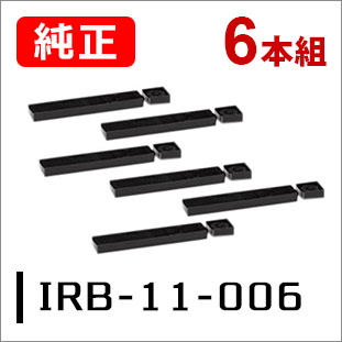 OKIインクリボン IRB-11-006