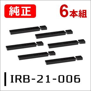 OKIインクリボン(詰め替え用)IRB-21-006 6本セット