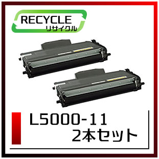 L5000-11(2本セット)NECリサイクルトナー