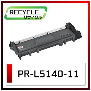 エヌイーシーPR-L5140-11再生品