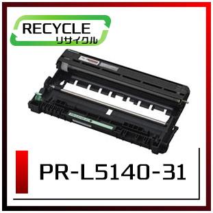 エヌイーシー PR-L5140-31 ドラムカートリッジ 即納再生品 <宅配配送商品>