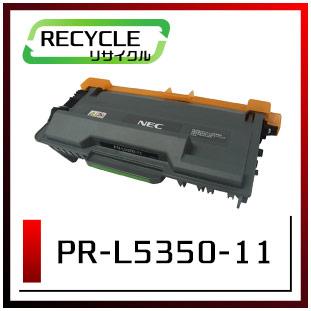 PR-L5350-11