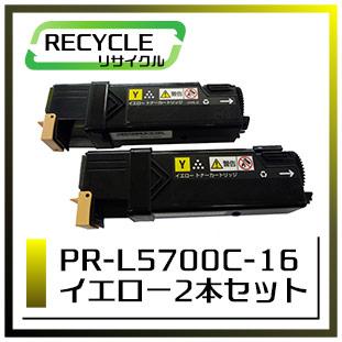 PR-L5700-16