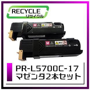PR-L5700-17
