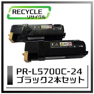 PR-L5700-24