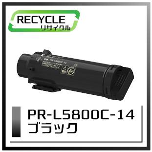 L5800C ブラック