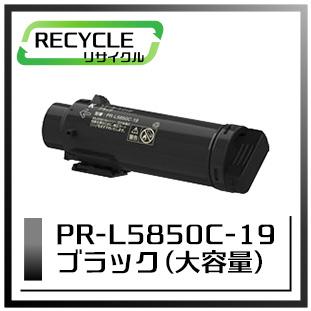 L5850C ブラック