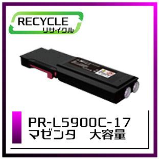 エヌイーシー PR-L5900C-17 大容量トナーカートリッジ マゼンタ 即納再生品 <宅配配送商品>