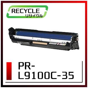 エヌイーシー PR-L9100C-35 ドラムカートリッジ カラー 即納再生品 <宅配配送商品>