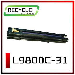 エヌイーシー PR-L9800C-31 ドラムカートリッジ 現物再生品 <宅配便配送商品>