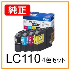 LC110(4色セット)