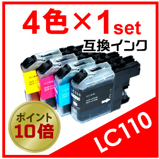 LC110(4色)