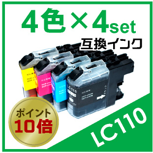 LC110(4色×4セット)