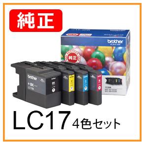 LC17(4色セット)