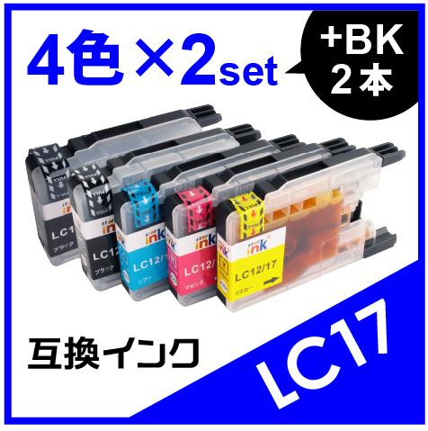 LC17 4色セット(ブラックおまけ付き)商品画像