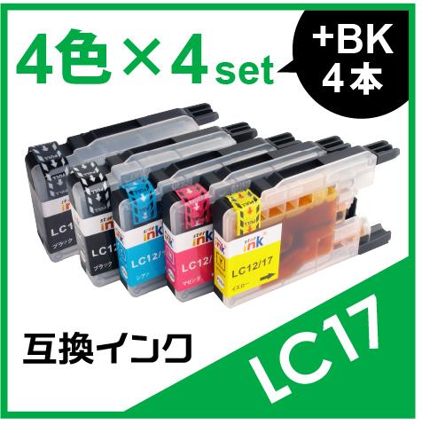 LC17 4色セット(ブラックおまけ付き)