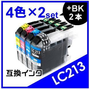 LC213(4色セット)+黒インクおまけ×2