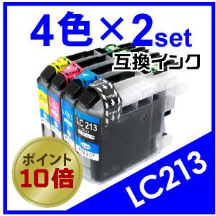 LC213(4色セット)×2