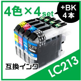 LC213(4色セット)+黒インクおまけ×4