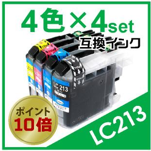 LC213(4色セット)×4