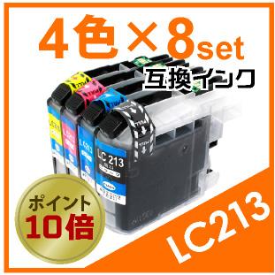 LC213(4色セット)×8