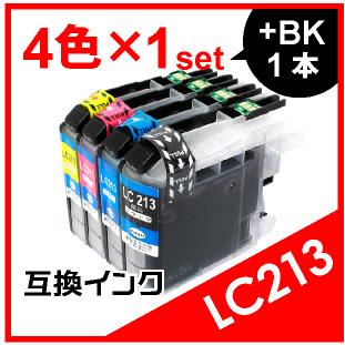 LC213(4色セット)+黒インクおまけ