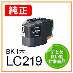 LC219BK(ブラック)