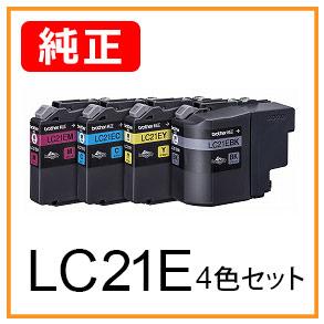 LC21E(4色セット)
