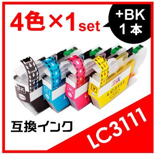 LC3111(4色セット)