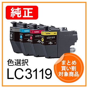 LC3119(色選択)