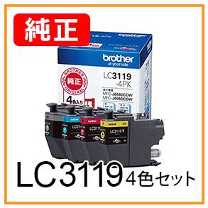 LC3119(4色セット)