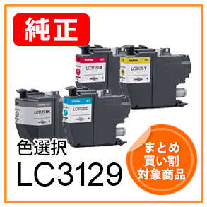 LC3129(色選択)