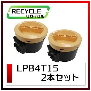 LPB4T15(2本セット)