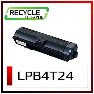 LPB4T24 再生トナー