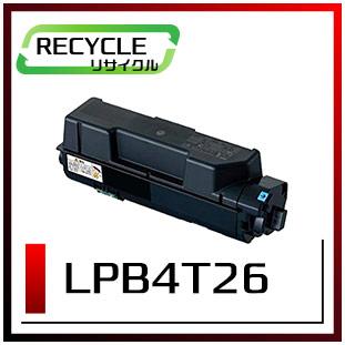 LPB4T26 再生トナー