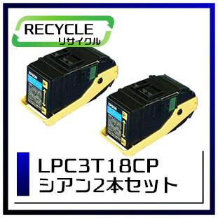 LPC3T18CP(シアン)