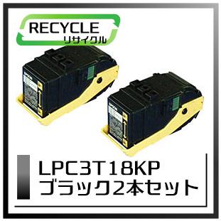 LPC3T18KP(ブラック)