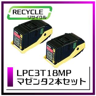 LPC3T18MP(マゼンタ)