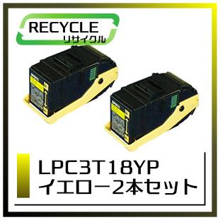 LPC3T18YP(イエロー)