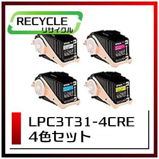 LPC3T31(4色セット)