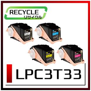 エプソン LPC3T33(K/C/M/Y)ETカートリッジ 4色セット 即納再生品 <宅配配送商品>